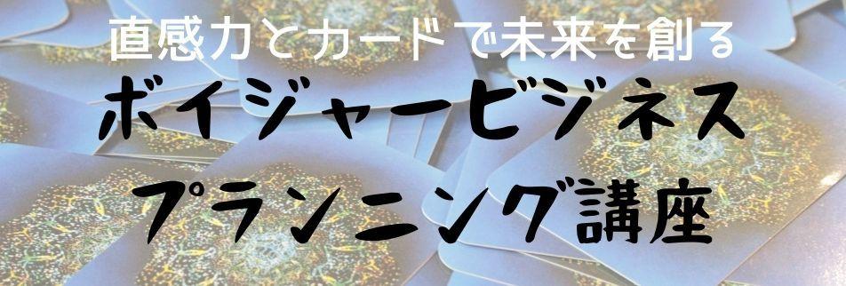 【gold star】 Voyager Tarot northkyoto